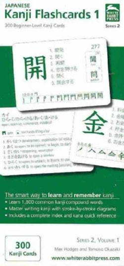Japanese Kanji Flashcards: 300 Beginner-Level Kanji Cards