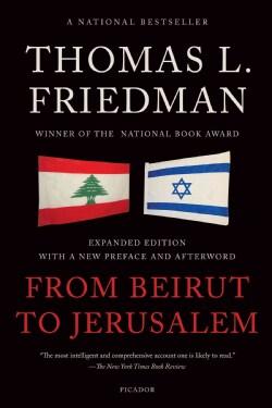 From Beirut to Jerusalem (Paperback)