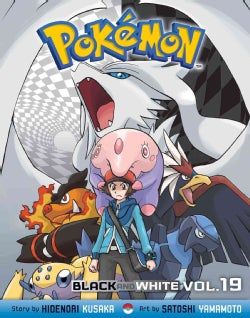 Pokemon Black and White 19 (Paperback)