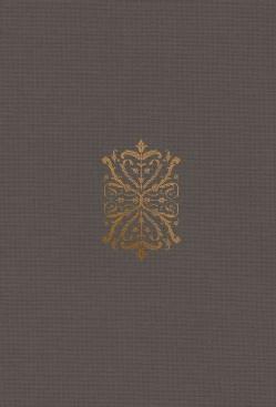 Holy Bible: Esv Bible, Royal Imprint With Ribbon Marker (Hardcover)
