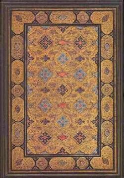 Shiraz Midi Lined Journal (Notebook / blank book)