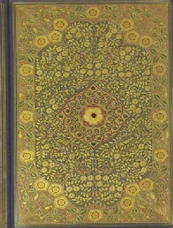 Jeweled Filigree Journal (Notebook / blank book)
