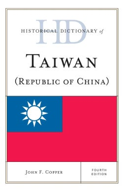 Historical Dictionary of Taiwan (Republic of China) (Hardcover)