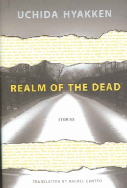 Realm of the Dead (Hardcover)