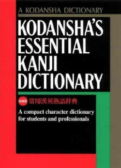 Kodansha's Essential Kanji Dictionary: A Compact Character Dictionary for Students and Professionals (Paperback)