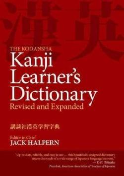 The Kodansha Kanji Learner's Dictionary (Paperback)