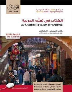Al-kitaab Fii Ta Callum Al-carabiyya: A Textbook for Beginning Arabic