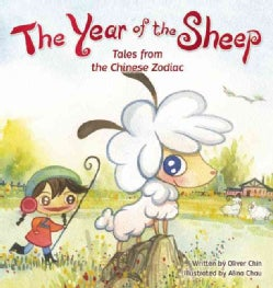The Year of the Sheep (Hardcover)