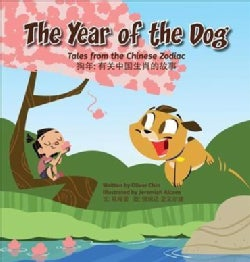 The Year of the Dog: Tales from the Chinese Zodiac (Hardcover)