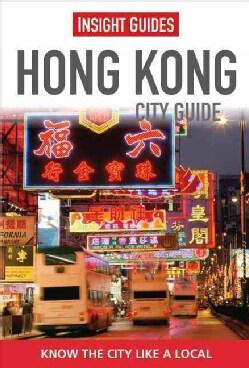 Insight Guides Hong Kong (Paperback)