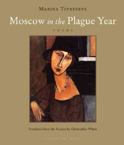 Moscow in the Plague Year: Poems (Paperback)