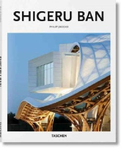 Shigeru Ban: Architecture of Surprise (Hardcover)