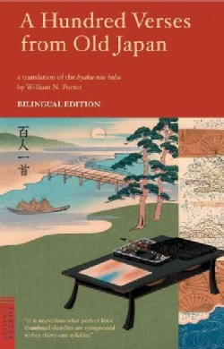 A Hundred Verses from Old Japan (Paperback)