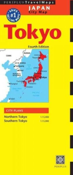 Periplus Travel Maps Tokyo: Japan City Map (Sheet map, folded)