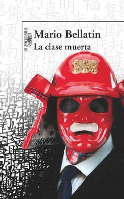La clase muerta / The Dead Class (Paperback)