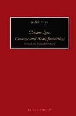 Chinese Law: Context and Transformation (Hardcover)