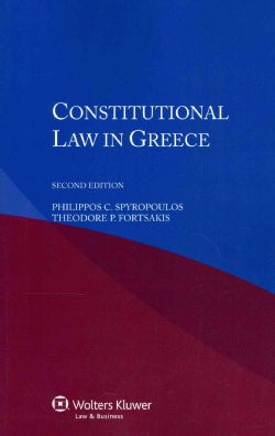 Constitutional Law in Greece (Paperback)