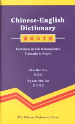 Chinese-English Dictionary (Paperback)