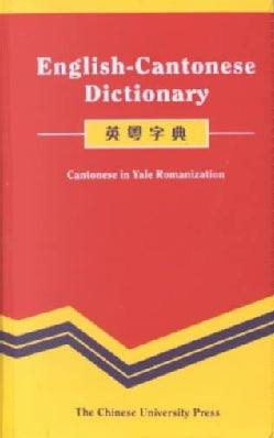 English-Cantonese Dictionary: Cantonese in Yale Romanization (Paperback)
