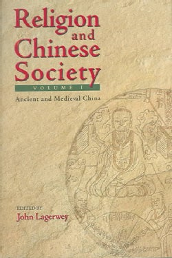 Religion and Chinese Society (Hardcover)