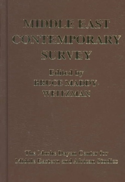 Middle East Contemporary Survey: 1999 (Hardcover)