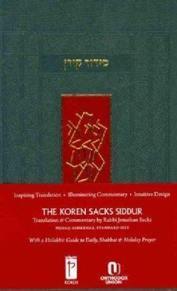 The Koren Sacks Siddur: Hebrew/ English Prayerbook - Standard Size (Hardcover)