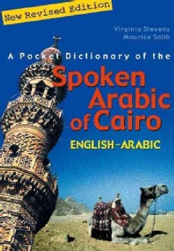 A Pocket Dictionary of the Spoken Arabic of Cairo: English-Arabic (Paperback)