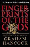 Fingerprints of the Gods (Paperback)