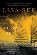 Flower Net (Paperback)