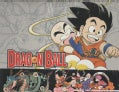 Dragon Ball The Complete Series Box Set (Paperback)