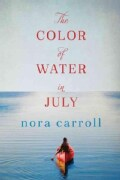 The Color of Water in July (Paperback)