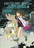 Hatsune Miku - Future Delivery 1 (Paperback)