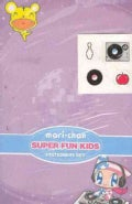 Mari-Chan Stationery Set: Super Fun Kids (Paperback)