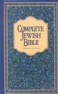 Complete Jewish Bible (Hardcover)