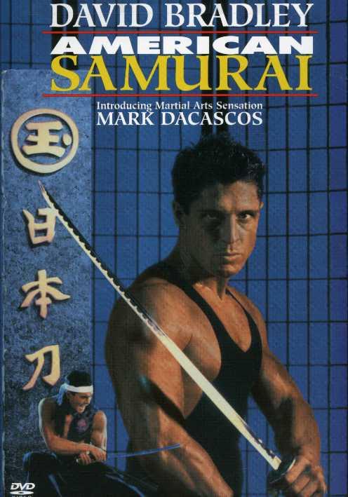 American Samurai (DVD)