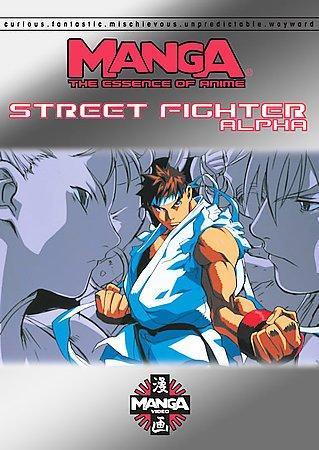 Street Fighter Alpha (DVD)