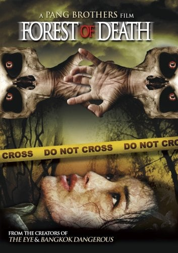 Forest Of Death (DVD)