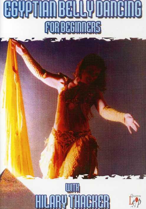 Egyptian Bellydancing for Beginners (DVD)