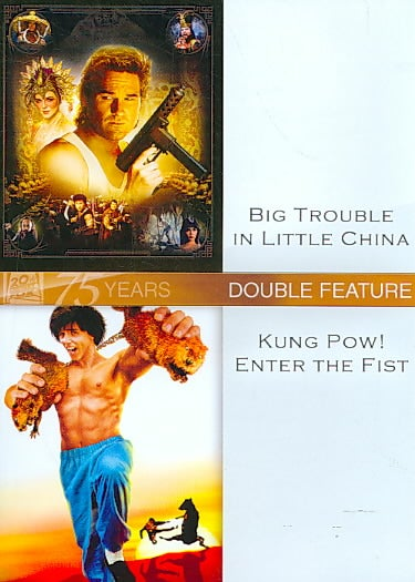 Big Trouble In Little China/Kung Pow: Enter The Fist (DVD)