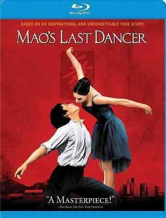Mao's Last Dancer (Blu-ray Disc)