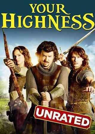 Your Highness (DVD)