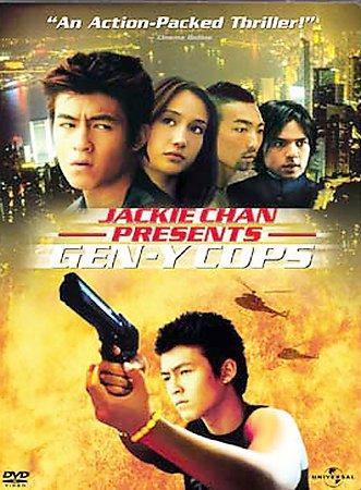Jackie Chan Presents Gen-Y Cops (DVD)