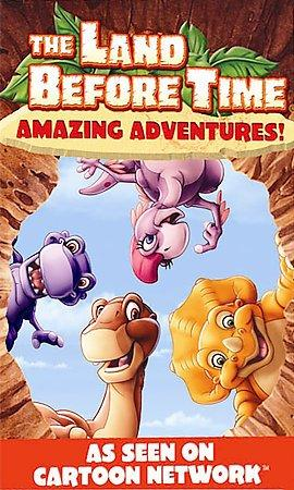 The Land Before Time: Amazing Adventures (DVD)