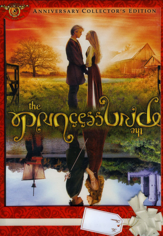 Princess Bride 20th Anniversary Edition (DVD)