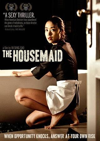 The Housemaid (DVD)