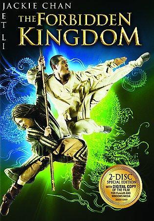 The Forbidden Kingdom (Special Edition) (DVD)