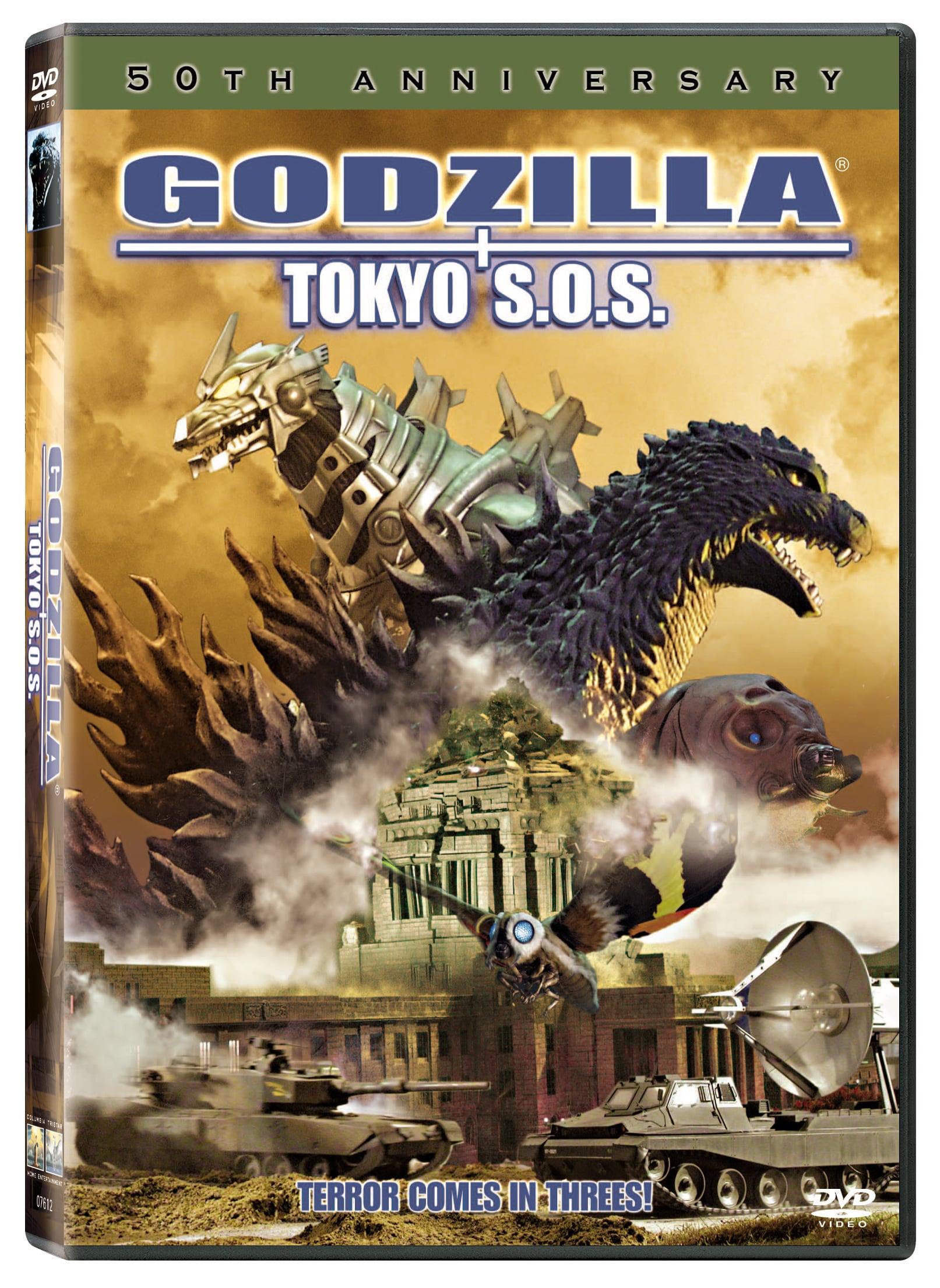Godzilla - Tokyo S.O.S. (DVD)