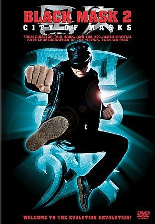 Black Mask 2 - City of Masks (DVD)