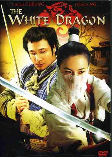 White Dragon (DVD)