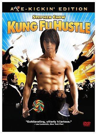 Kung Fu Hustle (DVD)